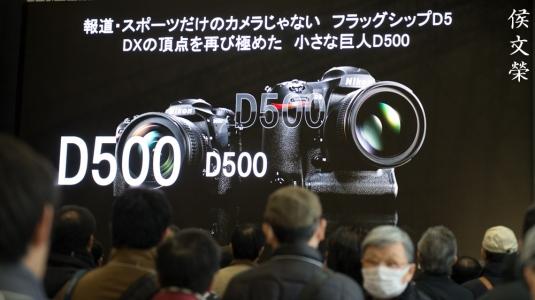 HAW_4005.jpg